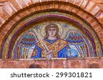 Ancient Saint Michael Mosaic...