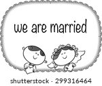 wedding cards | Shutterstock .eps vector #299316464