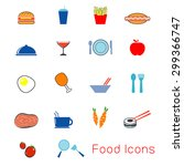 food icons set | Shutterstock .eps vector #299366747