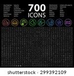 set of 700 minimal universal...