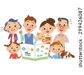 third generation family in... | Shutterstock .eps vector #299426087