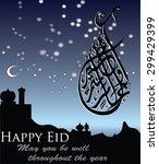 eid greeting vector in diwani... | Shutterstock .eps vector #299429399