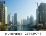 dubai  uae   november 13 ... | Shutterstock . vector #299439749