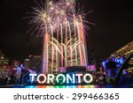 Stock photo toronto canada th july fireworks at nathan philips square in toronto during the 299466365