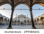 istanbul  turkey   june 26 ... | Shutterstock . vector #299484641