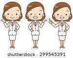 cute female doctor set ...   Shutterstock . vector #299545391