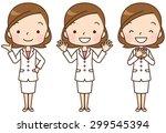 cute female doctor set ...   Shutterstock . vector #299545394