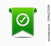 trusted link green vector icon... | Shutterstock .eps vector #299627039