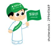 child holding saudi arabia flag ... | Shutterstock .eps vector #299645669