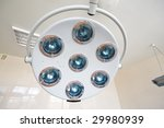 surgical lamp in operating room   Shutterstock . vector #29980939