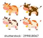 cartoon cow | Shutterstock . vector #299818067