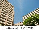 tokyo apartment street | Shutterstock . vector #299826017