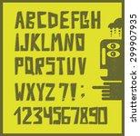 Imagenes Similares Fotos Y Vectores De Stock Sobre Broken Alphabet Font Full Set 469150952