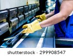 asian worker in factory at... | Shutterstock . vector #299908547