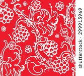 medieval floral pattern red and ... | Shutterstock .eps vector #299915969