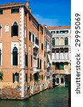 Nice venetian canal and old houses, Venice, Italy - stock photo