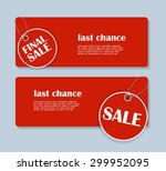 sale banner with place for your ... | Shutterstock . vector #299952095