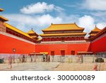 palaces  pagodas inside the... | Shutterstock . vector #300000089