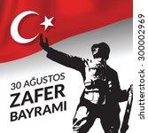 republic of turkey national...   Shutterstock .eps vector #300002969