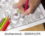an image of a new trendy thing... | Shutterstock . vector #300041195
