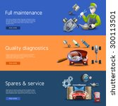 car repair and diagnostics... | Shutterstock .eps vector #300113501