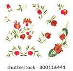 decorative elements  with... | Shutterstock .eps vector #300116441