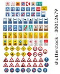 set of traffic signs. vector... | Shutterstock .eps vector #30012679