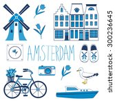 colorful amsterdam related... | Shutterstock .eps vector #300236645