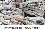 london  united kingdom  1 april ... | Shutterstock . vector #300273554