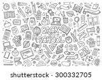 school and education doodles... | Shutterstock .eps vector #300332705