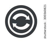 image of exchange symbol in...