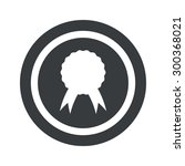 image of certificate seal in...
