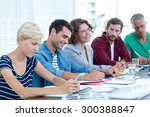 portrait of creative business...   Shutterstock . vector #300388847