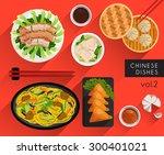 food illustration   chinese...   Shutterstock .eps vector #300401021