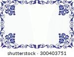 beautiful hungarian folk art... | Shutterstock .eps vector #300403751