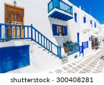 Mykonos Old Town Street With...