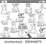 black and white cartoon... | Shutterstock . vector #300446879