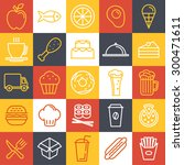 vector fast food icons and sign ... | Shutterstock .eps vector #300471611