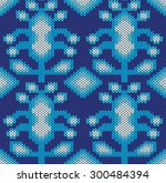 knitted seamless pattern.... | Shutterstock .eps vector #300484394