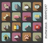 veterinary icon | Shutterstock .eps vector #300492197