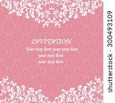 elegant pink invitation.... | Shutterstock .eps vector #300493109