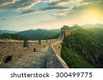 the majestic great wall ... | Shutterstock . vector #300499775