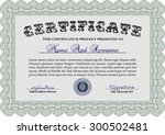 diploma template or certificate ...   Shutterstock .eps vector #300502481