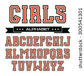 Serif Font In The Style Of...