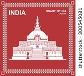 shanti stupa  ladakh  india | Shutterstock .eps vector #300545081