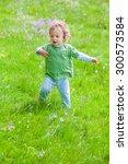 portrait of 1 year old baby boy ...   Shutterstock . vector #300573584