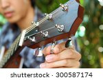 Tuning The Guitar Strings