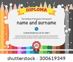 certificates kindergarten and... | Shutterstock .eps vector #300619349
