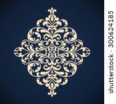 ornamental floral element for... | Shutterstock .eps vector #300624185