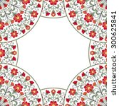 invitation card with floral... | Shutterstock .eps vector #300625841